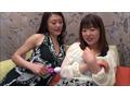 【ナンパ】初めてのオトナの玩具でレズる素人娘(さやか・22歳)